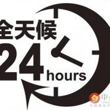 蘇州新飛燃氣灶客服中心電話(全國各點)售后服務網站圖片