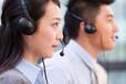 八喜)#武漢八喜壁掛爐網站統一售后服務+各網點維修電話