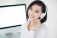 杭州能率壁掛爐維修電話-能率地暖24小時售后熱線