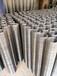 鑫耐絲網公司鋼絲網,貴州電焊網
