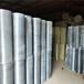 养殖电焊网碰焊网厂家电焊网图片焊网