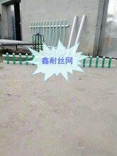 西安pvc草坪护栏围墙栏杆护栏护栏道路护栏pvc围墙护栏网图片