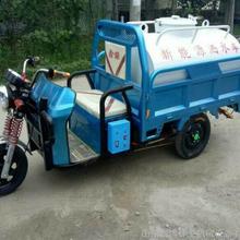 山东轩丰环卫轩丰消防车洒水车的图片