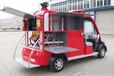 電動環衛車消防車