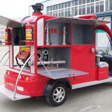 电动环卫车消防车