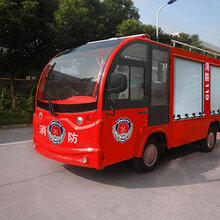 小型消防车的功能厂家供应