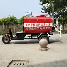 電動消防車小型電動水罐噴水車純電動消防車119電動消防滅火車圖片