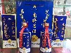 贵州茅台53度酱香白酒厂家直销古酿坊南将名酒