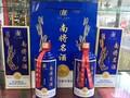贵州茅台53度酱香白酒厂家直销古酿坊南将名酒图片