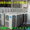 海淀区万泉河北京大学奥克斯空调维修移机