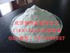 一水半胱氨-氨基酸衍生物-厂家武汉国邦达