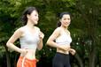杭州名流健康春节假期你怎么安排