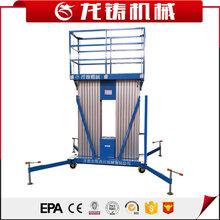 铝合金升降机电动液压小型移动式升降平台高空作业平台车升降货梯