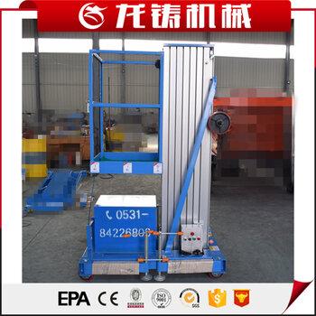 家用電動小型移動升降平臺剪叉式4米6米8米10米單柱鋁合金升降機