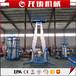 铝合金升降机高空作业平台液压式升降平台