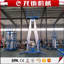 单柱铝合金升降机升高4/6/8/10米移动式电动液压高空作业升降平台