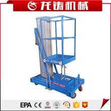 厂家现货单双柱铝合金升降机液压升降台小型高空作业平台