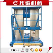 单双柱铝合金升降机液压升降平台车家用小型电动升降机商场维修车