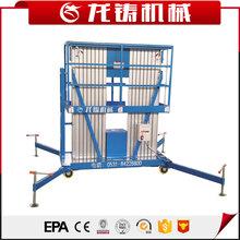 厂家直销铝合金升降机升降平台电动升降台厂房液压登高作业梯