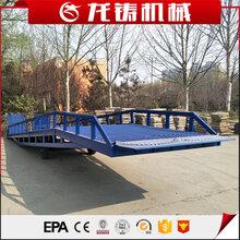 厂家直销集装箱卸车桥登车桥可移动式装卸货平台液压登车桥移动式