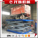 定制固定式升降機小型電動升降機液壓升降平臺剪叉式升降平臺