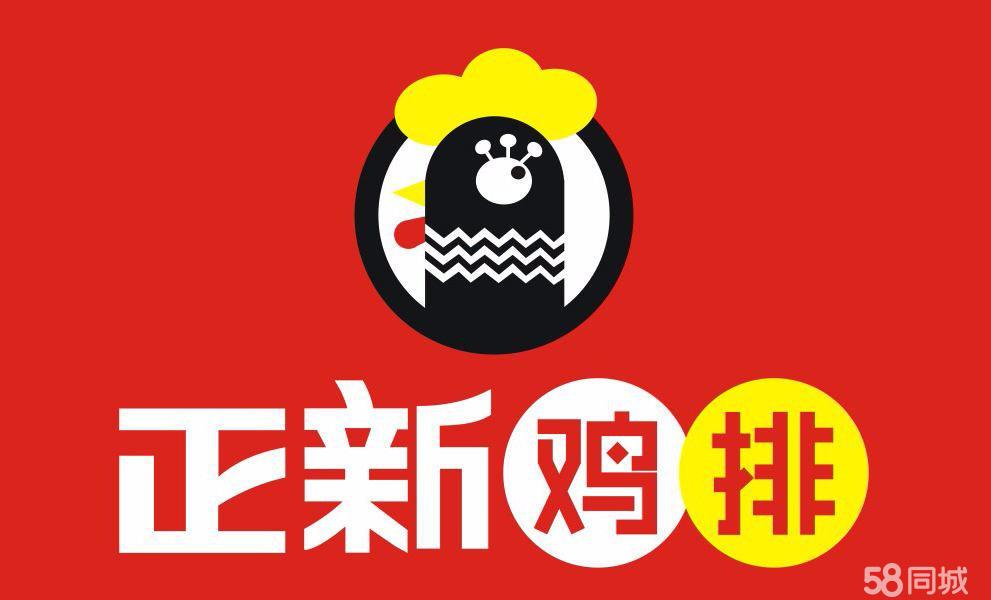 北京伊华园餐饮管理有限公司