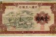 错版人民币鉴定悦古文化