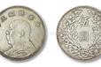 银币银币收集悦古传播