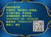 上海代理纯手续费(出入金及时)