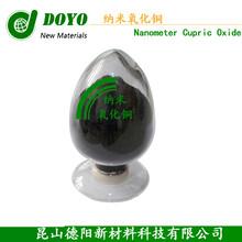 高純高活性納米氧化銅廠家超細納米氧化銅圖片