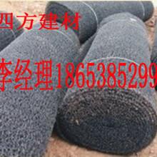 山东四方建材供应三亚土工席垫渗排水片材欢迎您选购图片