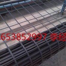 波璃纖維土工格柵應用優勢圖片