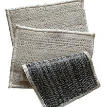 防水毯泰安四方建材优游注册平台优游注册平台低价促销GCL膨润土防水垫图片