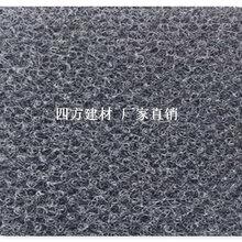 四方建材低价促销品质优良生态保护毯、水土保护毯图片