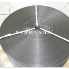 晋城钢塑复合拉筋带30020厂家图片