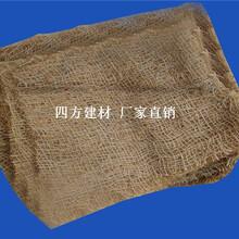 本溪椰丝毯电话,质量优游注册平台的椰丝毯图片