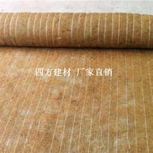 资讯-内蒙古赤峰生态草毯厂优游注册平台图片