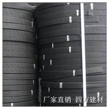 供应CAT钢塑复合拉筋带30020B钢塑土工加筋带50022