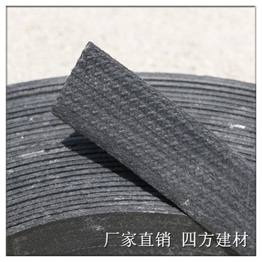七台河钢塑复合拉筋带