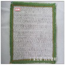 膨润土防水毯土优游平台注册官方主管网站织物粘土垫的幅度图片