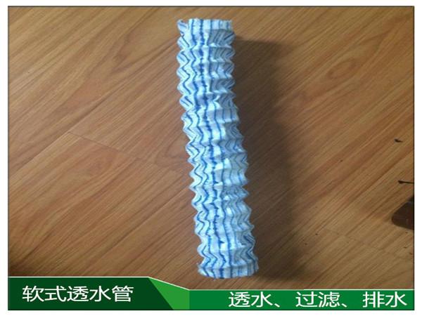 韶关弹簧软式透水管厂优游注册平台直销-软式透水管供应商