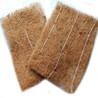 椰丝抗冲刷毯