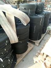 邵陽塑鋼復合拉筋帶30020C價格圖片