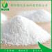 氨丁三醇原粉酸堿調節劑77-86-1