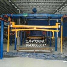 河北邯郸水泥漏粪板生产线制作过程、恒峰农牧机械