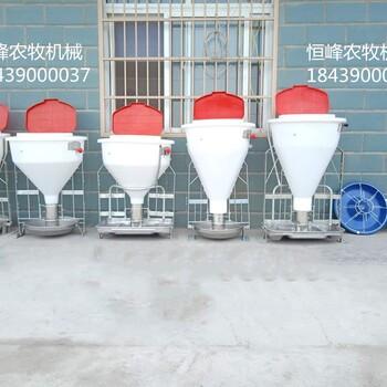 干湿喂料器价格、喂料器厂家、育肥下料槽、厂家直销