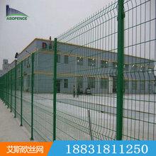 定制防护车间隔离网护栏双边丝喷塑护栏网