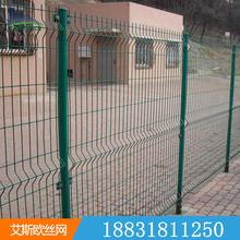 定制2.4米钢管喷塑立柱配护栏网双边丝高速公路防护护栏