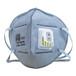 理松1102V防颗粒物及有机蒸气异味口罩