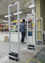 JD-92D新乡超市防盗器服装防盗器集成防盗门禁厂家直供供支持上门安装调试五年质保图片